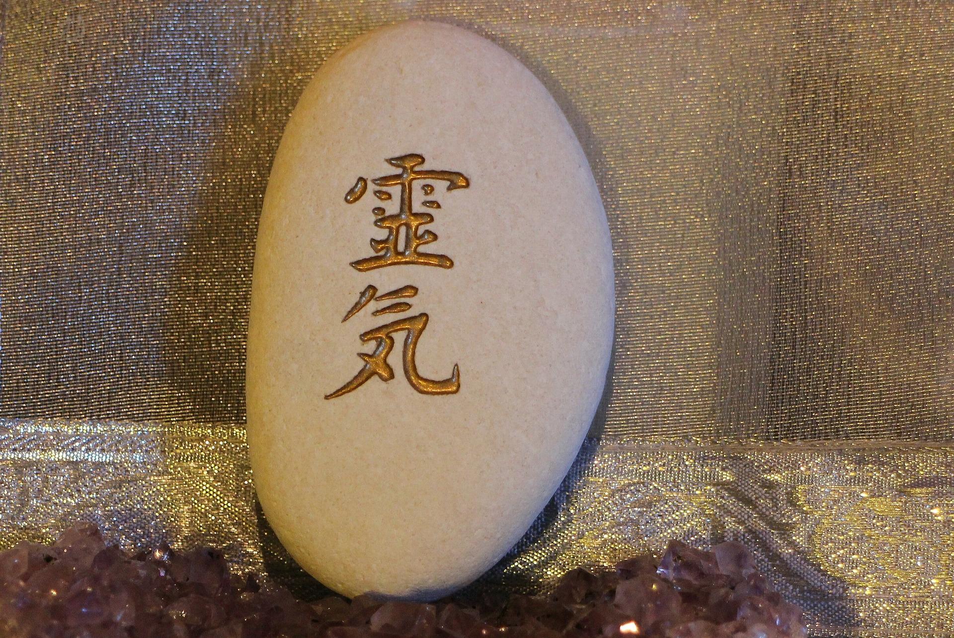 ideogramme-reiki-oui-reiki-dijon